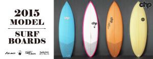 bnr_2015surfboard